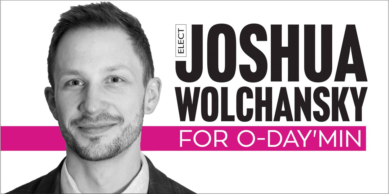 Joshua Wolchansky
